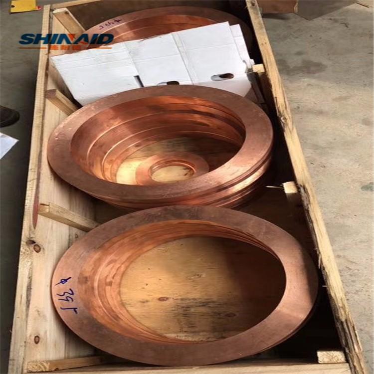 QZr0.2-0.4铬锆铜圆环,优质铬锆铜圆管