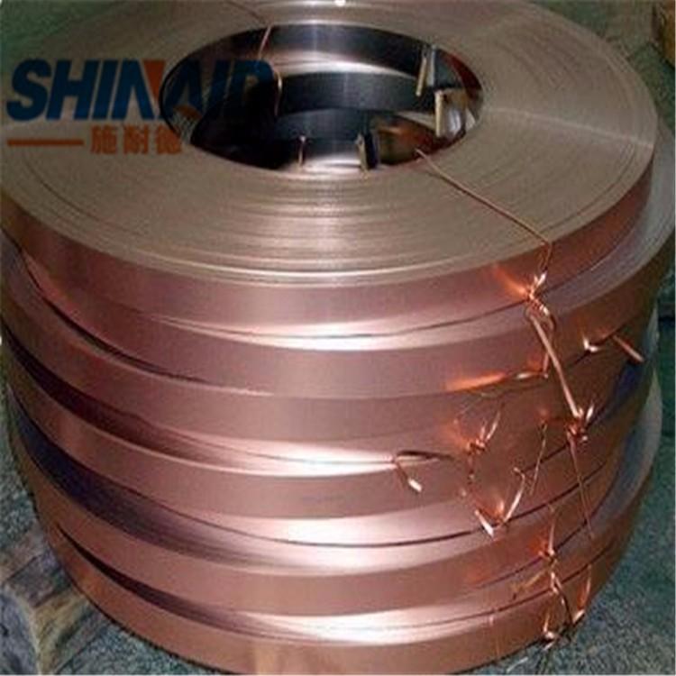 进口C17500电极铍铜带 NGK铍青铜带厂家