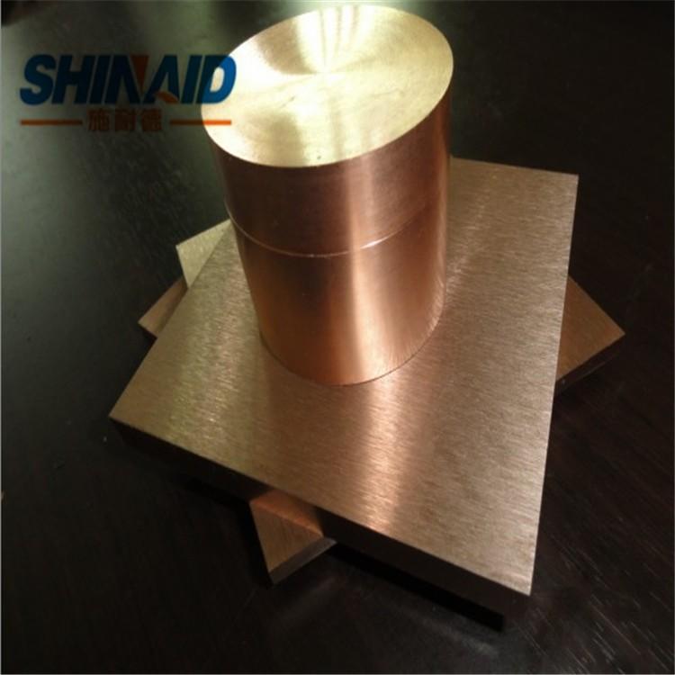 高性能点焊钨铜棒 批发W90耐蚀性钨铜棒
