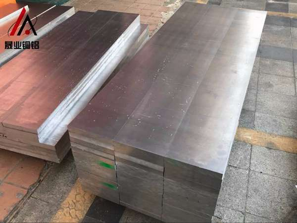5283冷加工超厚铝板现货