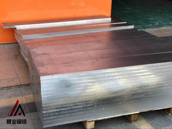 ALCOA5454汽车铝板