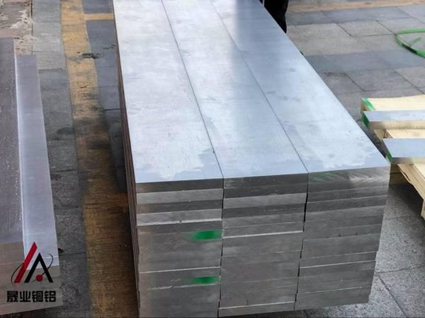 美国7075高强度铝板批发价