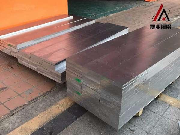 美国进口4643超薄铝板,4643薄铝板价格
