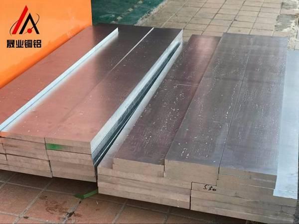 4A01超厚铝板,4A01无气泡铝板