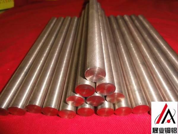 厂家W75高强度钨铜棒 进口耐高温钨铜棒