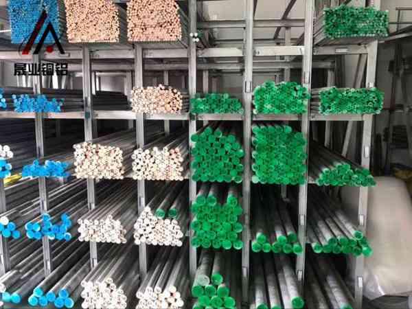 5086防锈耐磨铝棒,5086进口高硬度铝棒