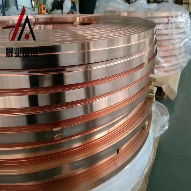 高韧性磷脱氧铜带,TP2红铜带用途