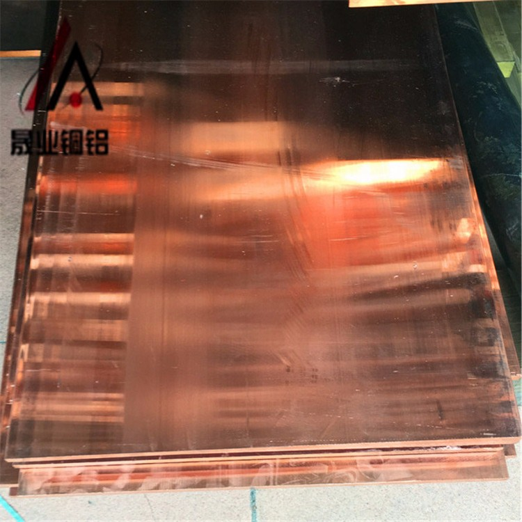 TP1磷脱氧铜板批发,TP1耐磨红铜板