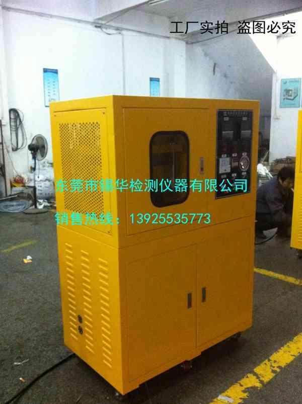 试验用平板硫化机XH-406电加热