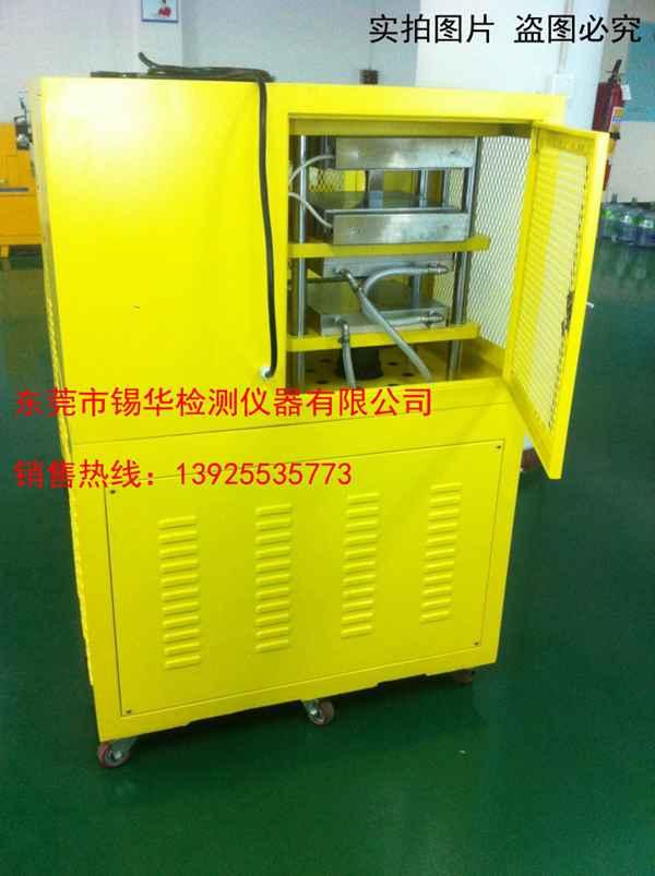 试验用平板硫化机XH-406安全可靠