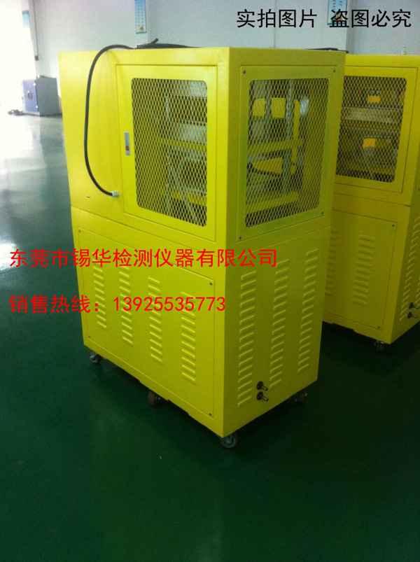 试验用平板硫化机XH-40630T
