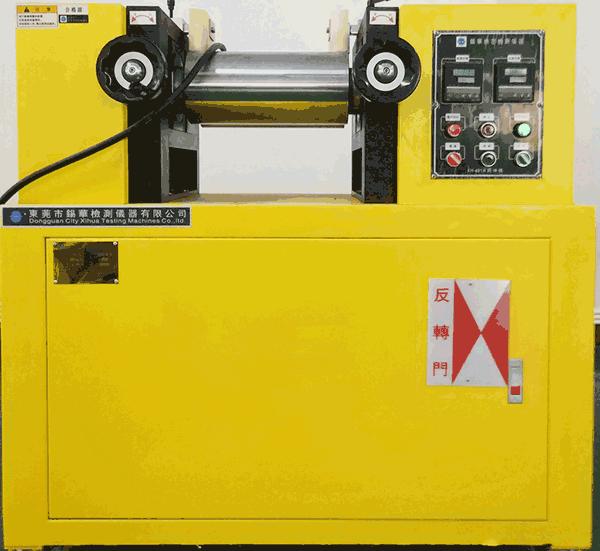 橡胶双辊压延机小型轧辊机电加热水冷却混炼机试验型