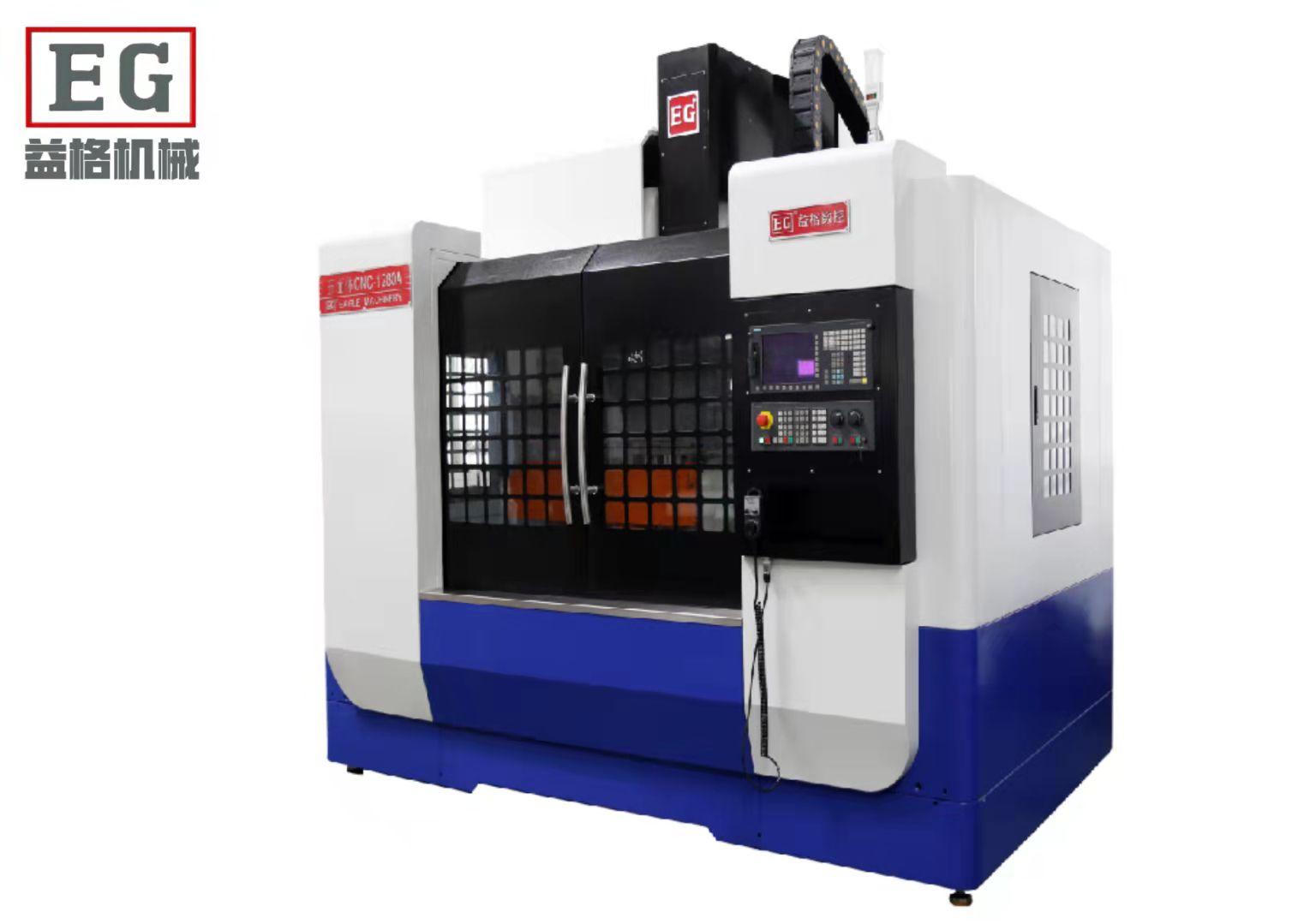 立式五轴五面体CNC加工中心1280A