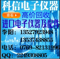 科信收集SME06 SME03E SME06二手信号发生器