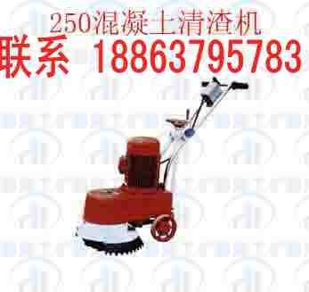 现货出售德海牌HQZ250型电动混凝土清渣机