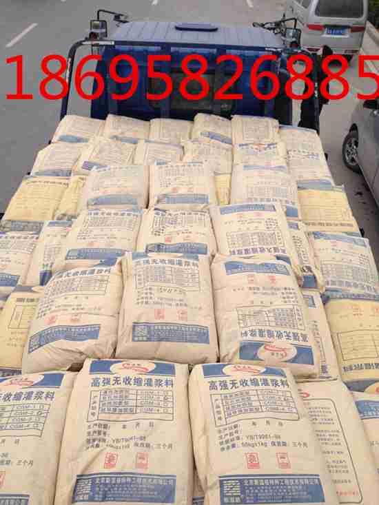河南信阳灌浆料18695826885信阳灌浆料
