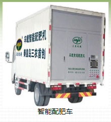 移动式配肥机设备