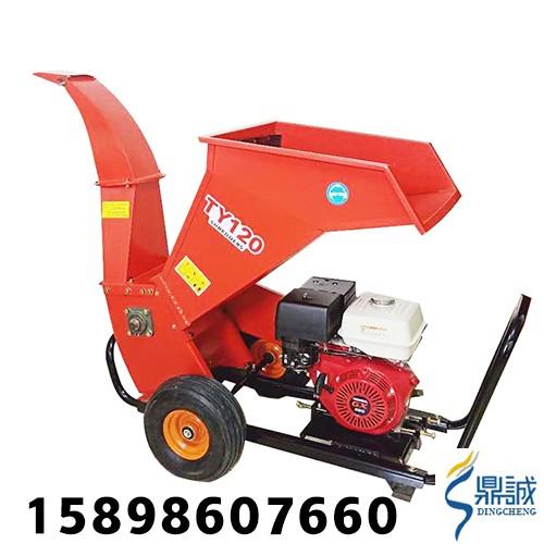厂家直销汽油碎枝机 汽油碎枝机价格低廉 汽油碎枝机质量保证