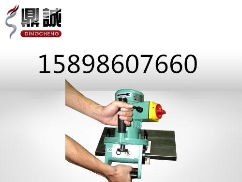 厂家热销手提式强力钢板倒角机 便携式平板坡口机直销价格