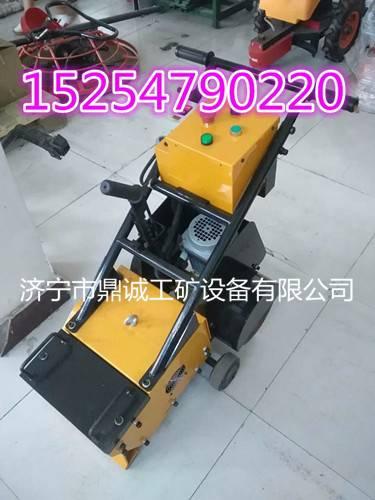 广东佛山地面铲削机涂层去除机 塑胶跑道铲削机