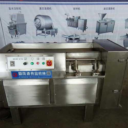 冻肉鲜肉切丁机厂家肉丁机切肉丁机肉类切丁机多功能切丁机