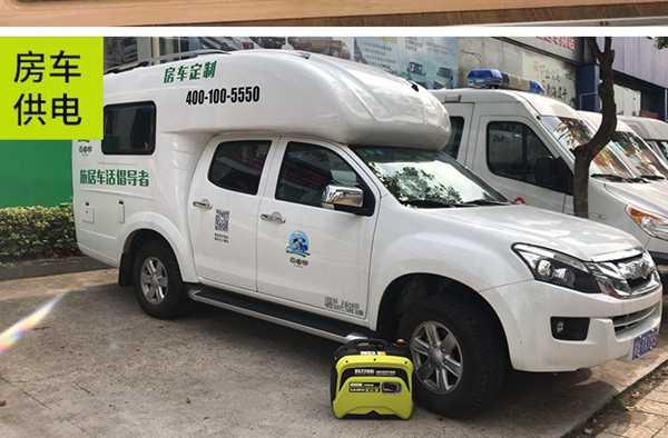 上海萨登2kw数码变频发电机组DS2200i全国招商