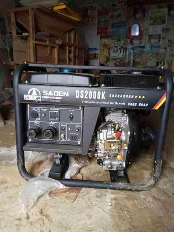 萨登DS2000K小型柴油发电机