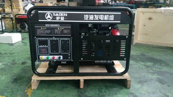 上海萨登10kw380v户外汽油发电机百力通动力报价