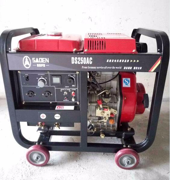 上海萨登250A柴油发电电焊机DS250AC价格