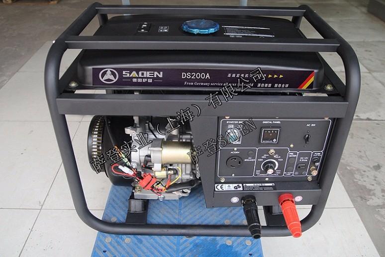 上海萨登200A汽油发电电焊机DS200A价格