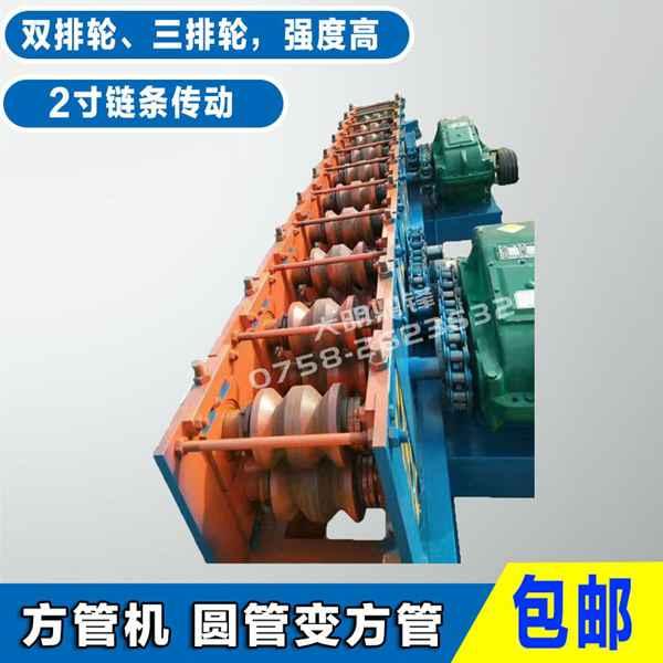 大明鼎锋圆管变方管机/方管机/效率高/经久耐用/安全可靠