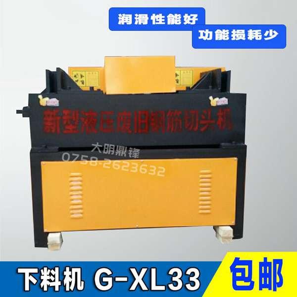 大明鼎锋钢筋下料机/效率高/品质保证/经久耐用/容错率高