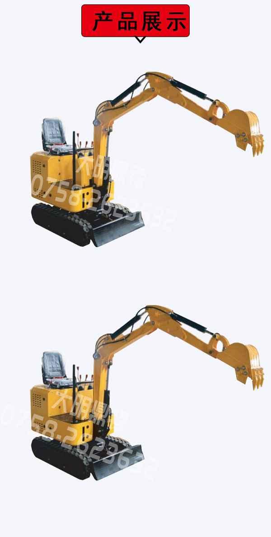 大明鼎锋小型挖掘机/运转灵敏/经久耐用/品质保证/效率高