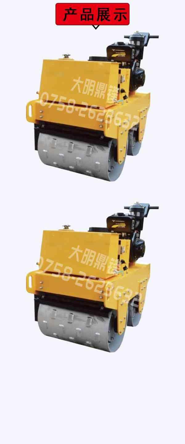 大明鼎锋手扶式沟槽压路机/经久耐用/运转灵活/品质保证/功率强大