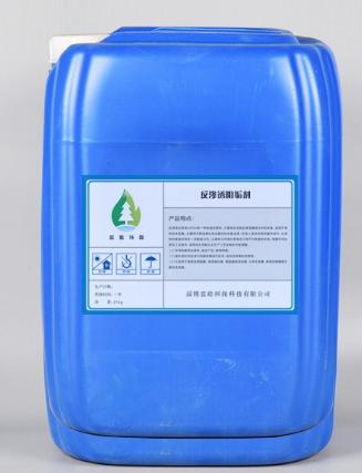 阻垢剂稳定性增强的方法