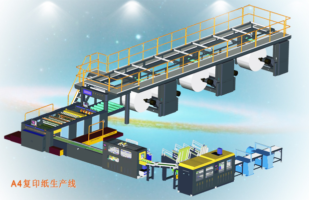 CHM-A4DB复印纸令包箱生产线