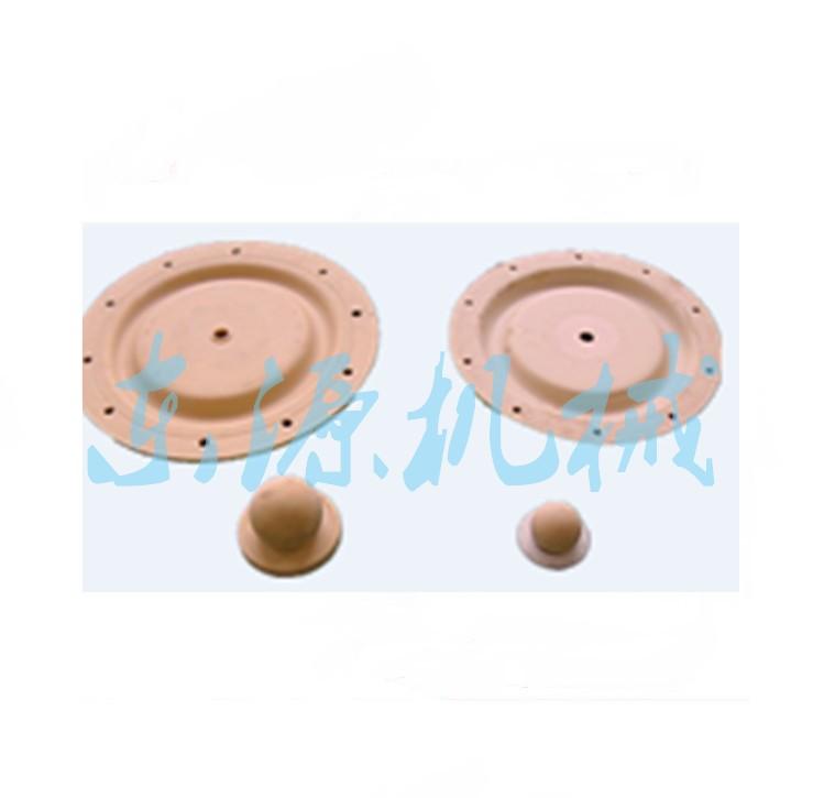 东源机械供应隔膜泵膜片 球座批发价格