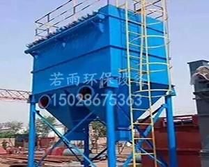 河南洗沙机车间布袋除尘器生产厂家