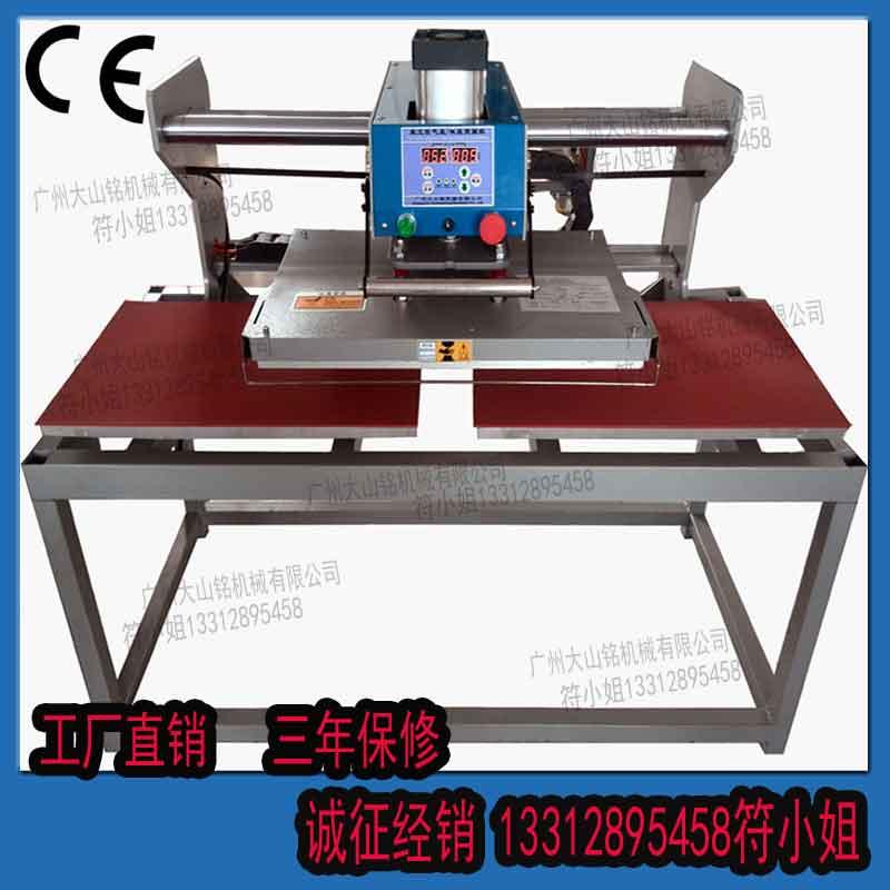 移头烫画机 上滑式双工位烫画机 移头式半自动烫钻机