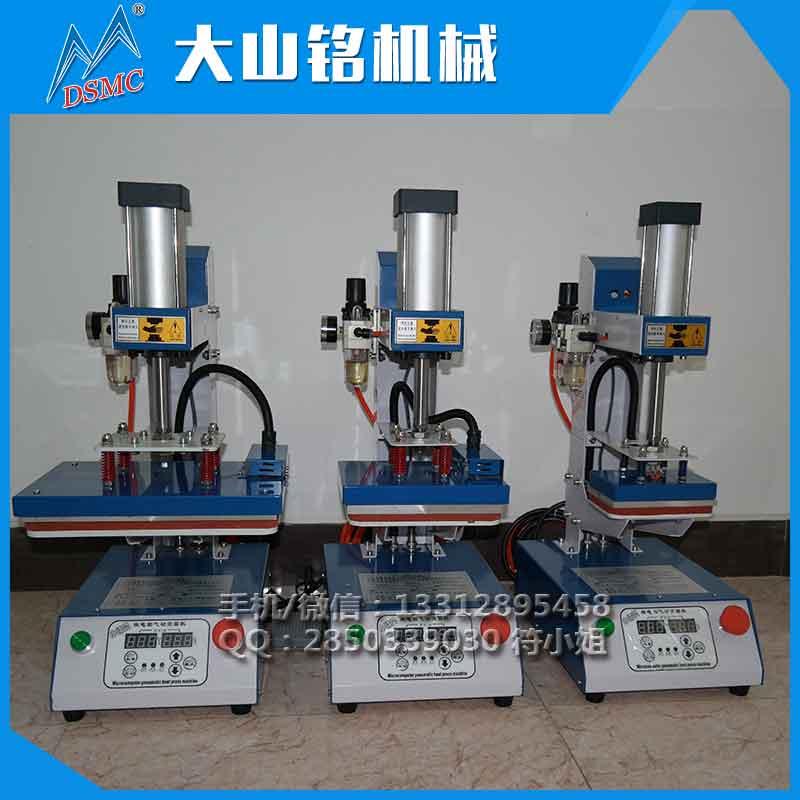 气动烫标机 商标压烫机 logo烫印机 小型热转印机