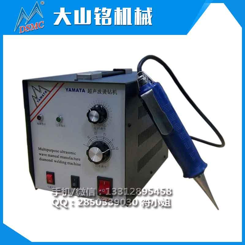 厂家批发无纺布复合机|超声定位粘合机|面料打点机