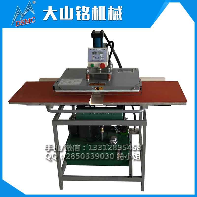 大山铭液压烫画机|油压双工位烫画机|液压热转印机