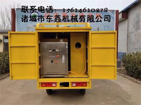 高压蒸汽洗车机,节能蒸汽洗车机