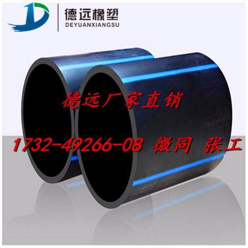 耐磨PE给水管生产厂家价格  耐磨PE给水管价格 PE给水管生产厂家 耐磨PE管