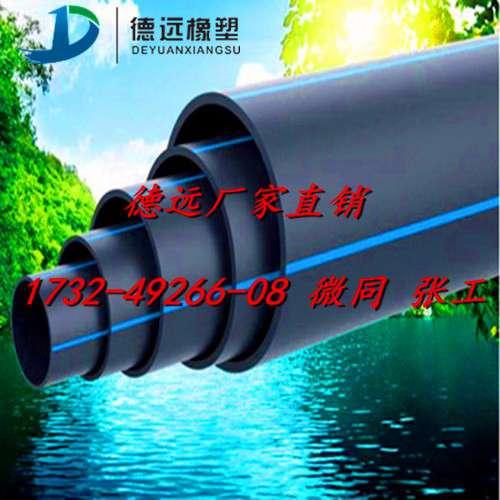 孟津PE给水管厂家销售价格