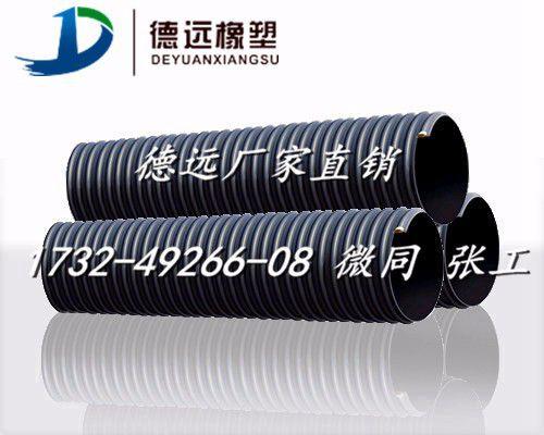 鹤山道路排水管道 钢带波纹管价格