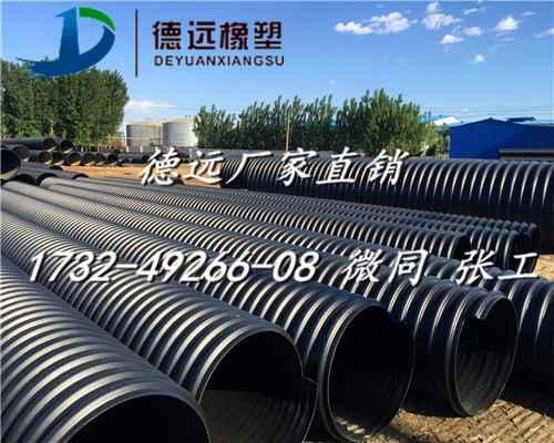 关林钢带波纹管 钢带排污输送管道