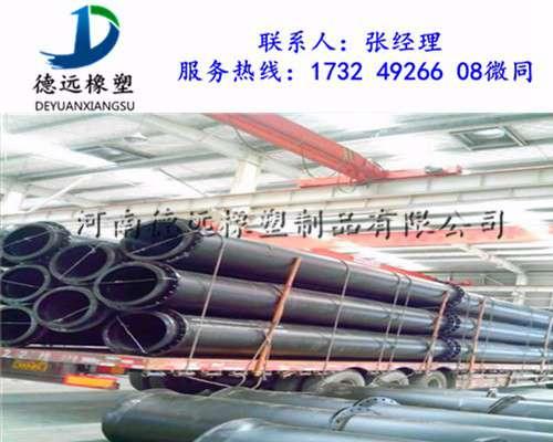 浙江省黑色耐磨超高管厂家
