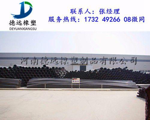 安徽省耐磨超高分子聚乙烯管规格