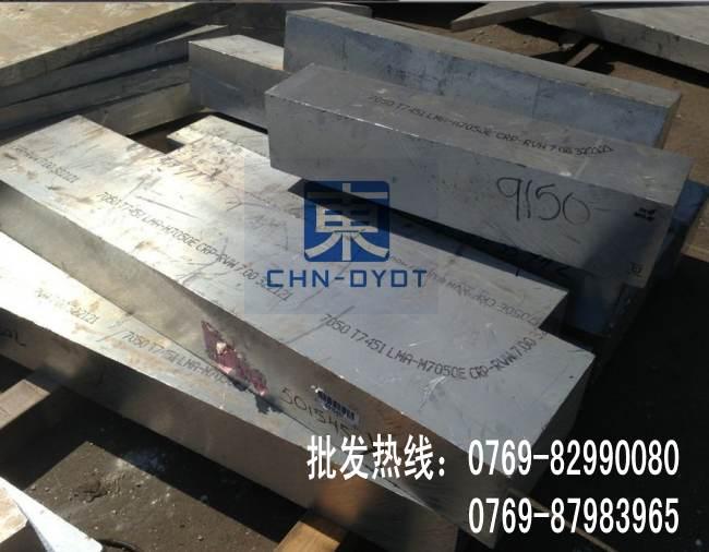 6082氧化铝板进口铝板性能